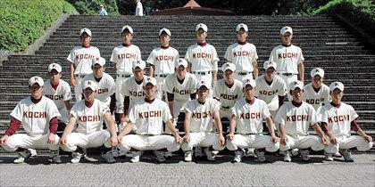 高校 野球 メンバー 海星 部